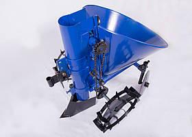 Картофелесажалка (Синяя) мотоблочная 20л. ТМ Агромоторс