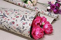 Односторонняя крафт бумага для цветов и подарков.70см*10м.Качество!!!
