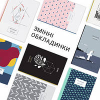 Сменные обложки для блокнотов Write&Draw 19х13 см - Tulips 19х13