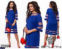 Трикотажное женское платье ярко-синего цвета, размеры: 50-52, 46-48, 54-56, 58-60