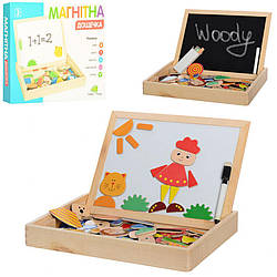 Детская деревянная магнитная двухсторонняя доска Tree Toys для рисования, 31х24х4 см.