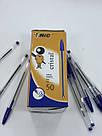 Ручка шариковая BIG синяя, фото 2