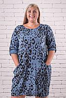 Жіночі сукні  большого размера  52-58 оверсайз синий