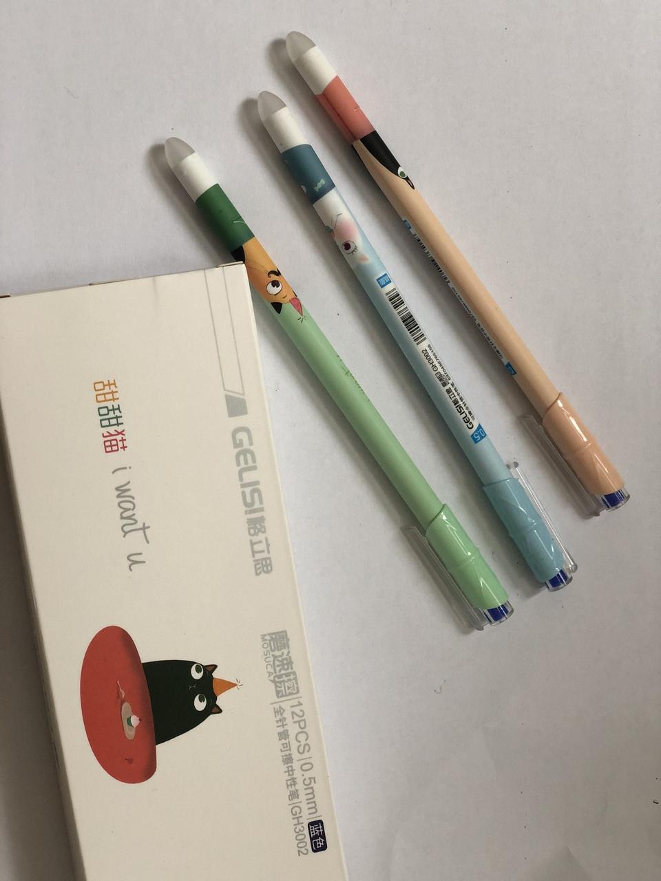 Ручка гелевая Пиши-Стирай 0.5 мм синяя