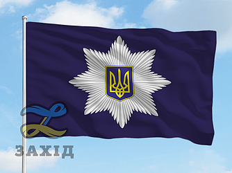 Прапор Поліції
