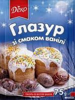 """Глазур ванільна біла """"ДЕКО"""" 75г (1/70)"""