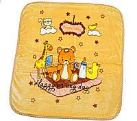 Плед детский 100х110 см Двухсторонний песочный