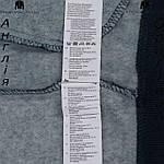 Куртка бомбер мужская Lee Cooper из Англии - осень/весна, фото 6