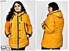 Демисезонная женская куртка Размеры: 50.52.54.56.58.60, фото 5