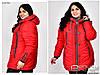 Демисезонная женская куртка Размеры: 50.52.54.56.58.60, фото 7