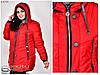 Демисезонная женская куртка Размеры: 50.52.54.56.58.60, фото 8