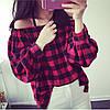 Сорочка-шотландка з відкритим плечем у забарвленні