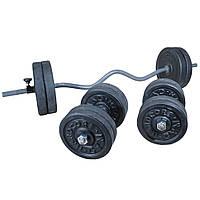 Комплект 47 кг | Штанга W-подібна набірна 1.15 м + Гантелі 32 см розбірні набір для дому, фото 1