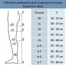 Колготы компрессионные (22-33 мм рт.ст.) 2 класса компрессии 1336, фото 2