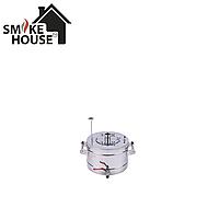 Перегонный куб Smoke House Стандарт 14 л.