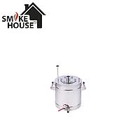 Перегонный куб Smoke House Стандарт 21 л.