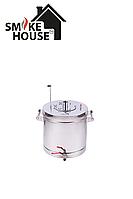 Перегонный куб Smoke House Стандарт 34 л.