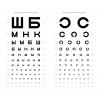 ТС Таблица Головина — Сивцева.