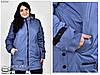 Демисезонная женская куртка Размеры: 50.52.54.56.58.60, фото 6