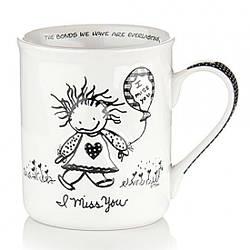 Керамическая чашка с ручкой для чая, кофе с надписью Скучаю по тебе 400 мл., белая