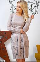 Платье теплое весна осень, 2 расцветки, размеры 42-46
