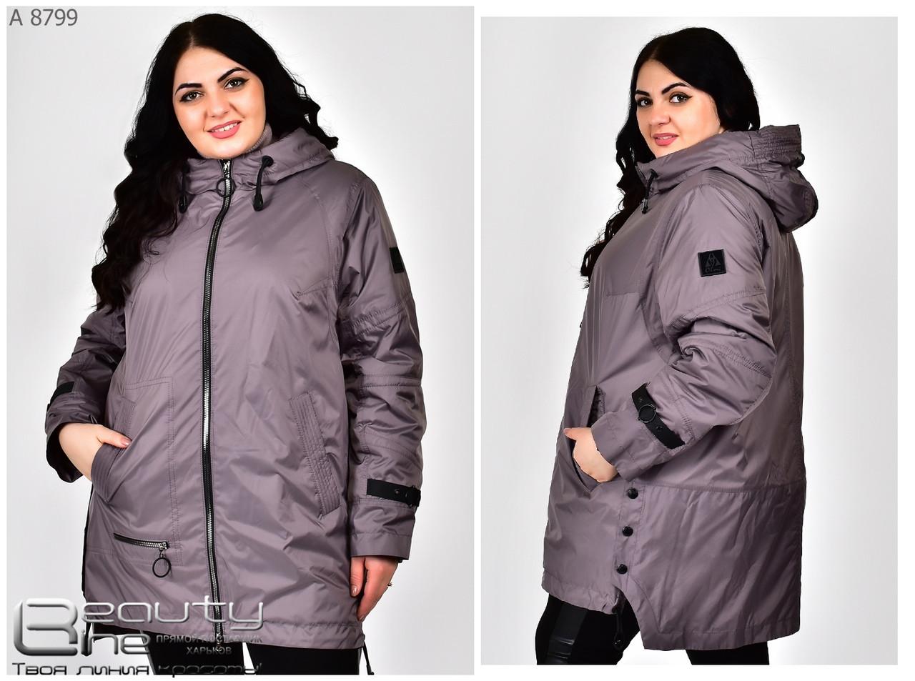 Демисезонная женская куртка Размеры: 50.52.54.56.58.60