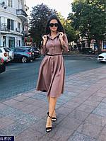 Офисное красивое платье - рубашка арт 1000
