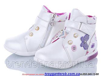 Дитячі черевики для дівчинки р28-18см ( код 2298-00)