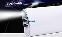 Портативная зарядка Power Bank UKC 20000mAh