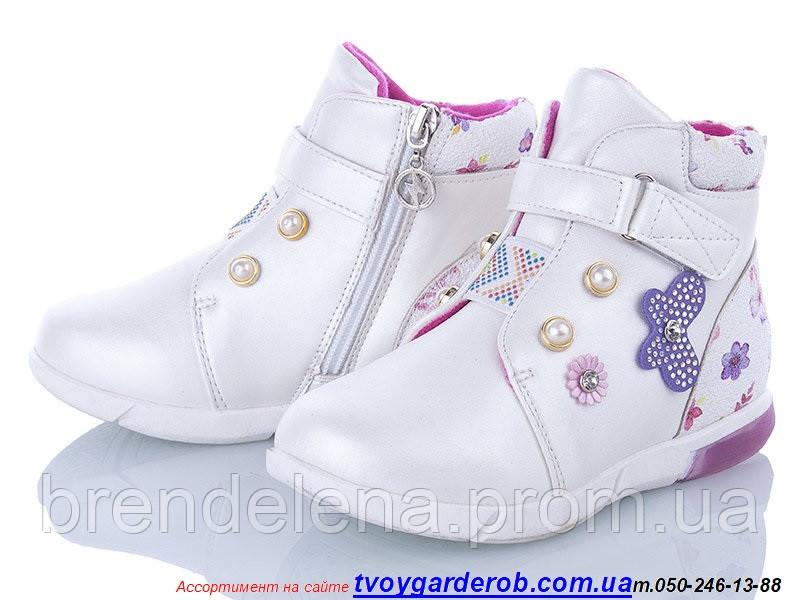 Стильні черевички для дівчинки р-31-19.5 см ( код 2298-00)