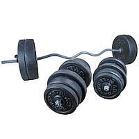 Комплект 108 кг | Штанга W-образная наборная 1.45 м + Гантели 43 см разборные (W-подібна + гантелі розбірні), фото 1