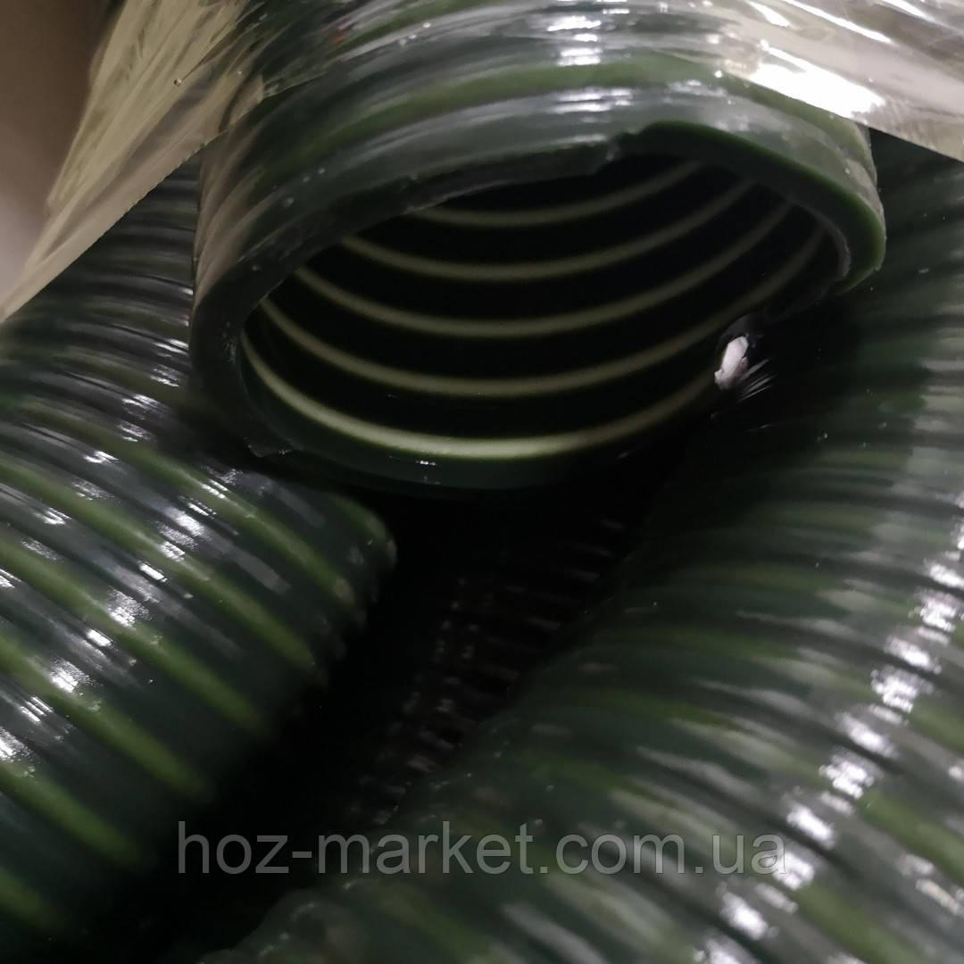 Шланг(рукав) морозостойкий для ассенизаторских машин д.76мм