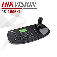 Клавиатура для управления поворотными камерами DS-1006KI