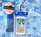 Водонепроницаемый чехол для телефона TravelSky. Прозрачный/синий чехол, защита от воды, фото 10