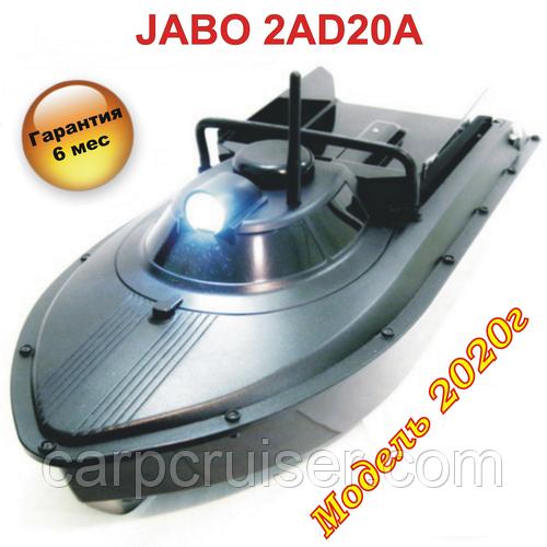 JABO-2AD-20А прикормочный кораблик радиоуправляемый для завоза прикормки