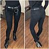 Женские замшевые лосины с поясом и косыми молниями на карманах 52SH429