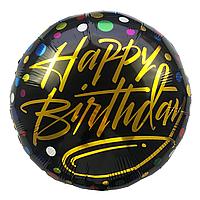 Фольгированный шар 18' Китай Happy Birthday, 45 см