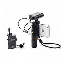 Петличный микрофон Boya BY-WM4 Mark II - радиомикрофон (беспроводная микрофонная система), фото 3
