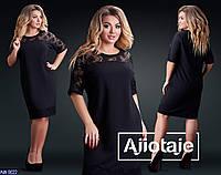 Нарядное женское платье черного цвета, размеры: 50-52, 54-56, 58-60