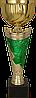 Кубок  4172D, золотисто'-зеленый