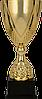 Кубок  4177, золотистый