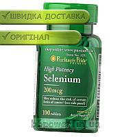 Селен Puritan's Pride Selenium 200 mcg 100 таб