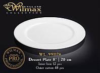 Тарелка круглая десертная Wilmax PRO 991178 20 см