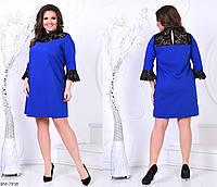 Сукня жіноча ошатне з гіпюром батал розміри 46-48 50-52 54-56 58-60 Новинка 2020 є багато кольорів
