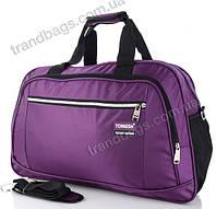 Дорожная сумка 6151 violet дорожные сумки, спортивные сумки оптом недорого Одесса 7 км, фото 1
