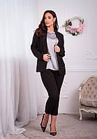 Женский брючный костюм тройка пиджак+майка+брюки батал размер:48-50,52-54,56-58,60