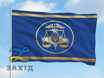 Прапор Державної Податкової Служби України (ДПСУ)