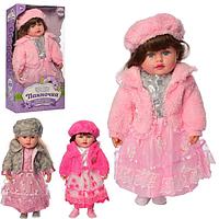 Кукла Limo Toy Панночка М 5417 UA