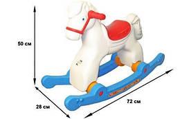 Детсая лошадка качалка Orion пластмассовая, белая (146)