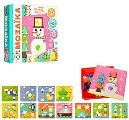 Детская развивающая мозаика Metr+ с крупными деталями 12 картинок, 22 фигуры
